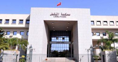 قرار محكمة النقض: شركة ‐ استقلال ذمتها عن ذمة الشركاء (نعم)