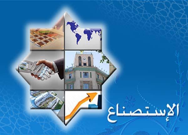 عقد الاستصناع ومدى أهميته في الاستثمارات الإسلامية المعاصرة