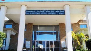 كلية الحقوق
