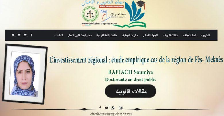 L'investissement régional étude empirique cas de la région de Fès- Meknès